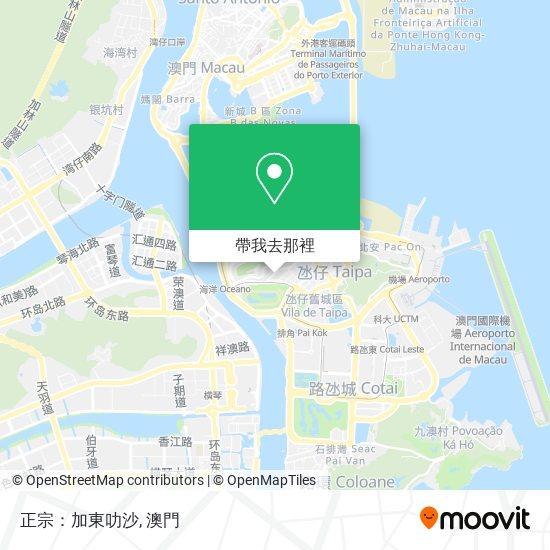 正宗:加東叻沙地圖