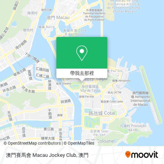 澳門賽馬會 Macau Jockey Club地圖