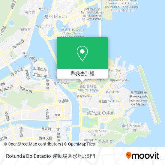 Rotunda Do Estadio 運動場圓形地地圖