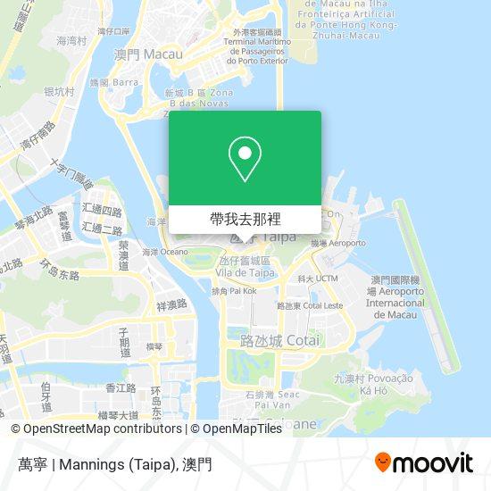 萬寧 | Mannings (Taipa)地圖