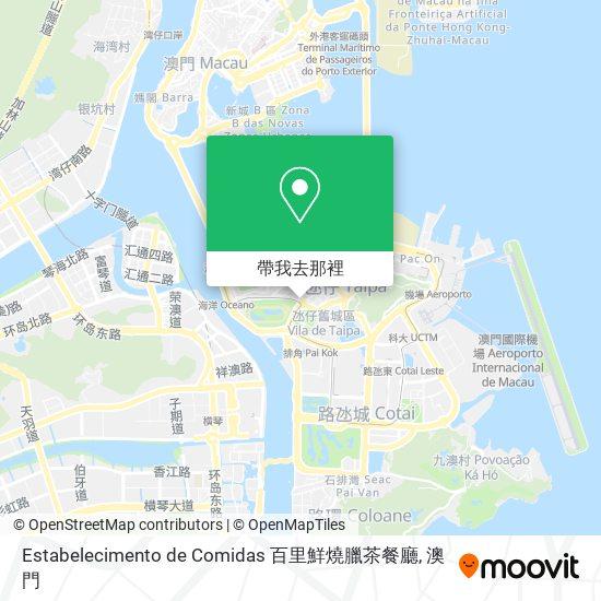 Estabelecimento de Comidas 百里鮮燒臘茶餐廳地圖