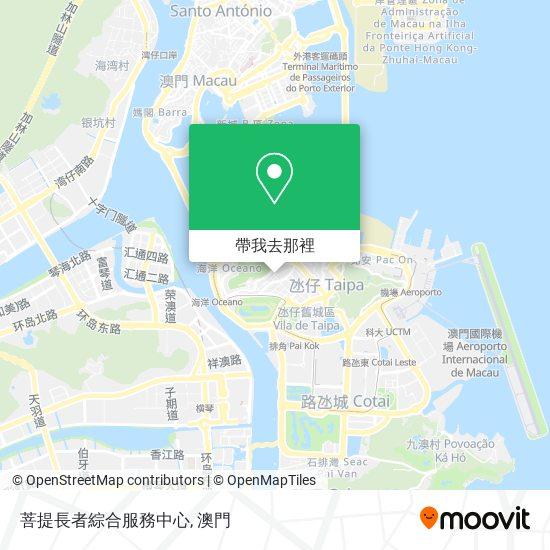菩提長者綜合服務中心地圖