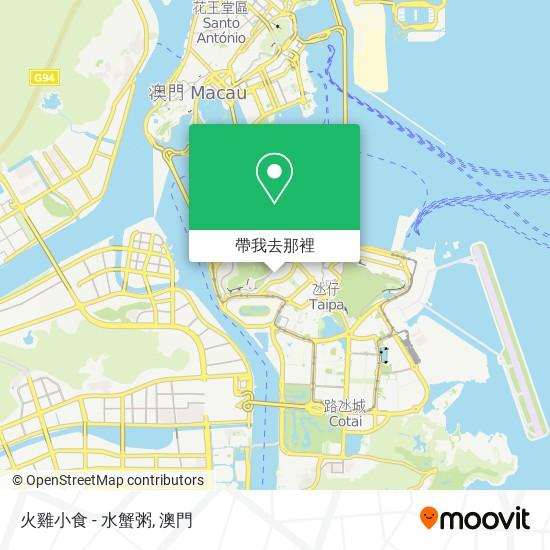 火雞小食 - 水蟹粥地圖