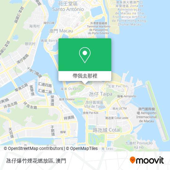 氹仔爆竹煙花燃放區地圖