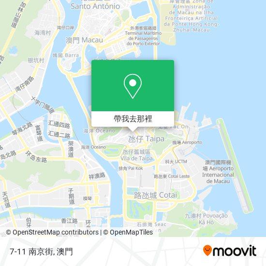 7-11 南京街地圖