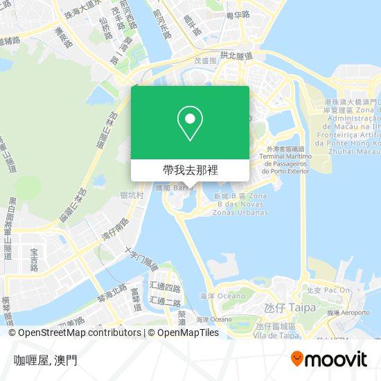 咖喱屋地圖