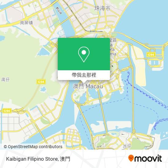 Kaibigan Filipino Store地圖