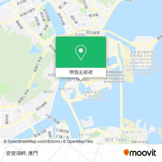 壹號湖畔地圖