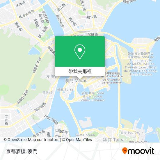 京都酒樓地圖