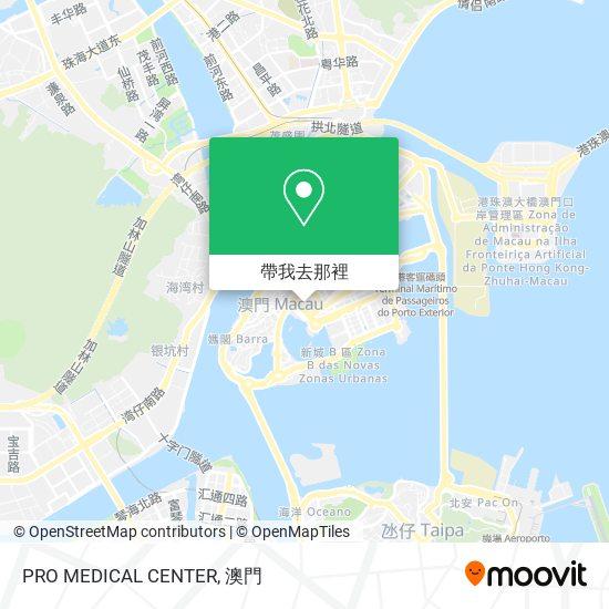 PRO MEDICAL CENTER地圖