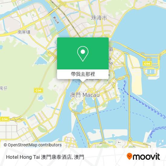 Hotel Hong Tai 澳門康泰酒店地圖