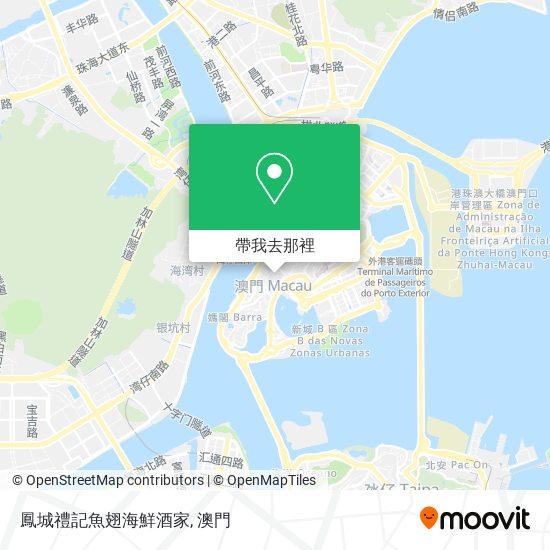 鳳城禮記魚翅海鮮酒家地圖