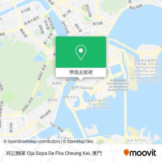 祥記麵家 Oja Sopa De Fita Cheung Kei地圖