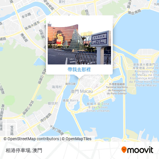 栢港停車場地圖
