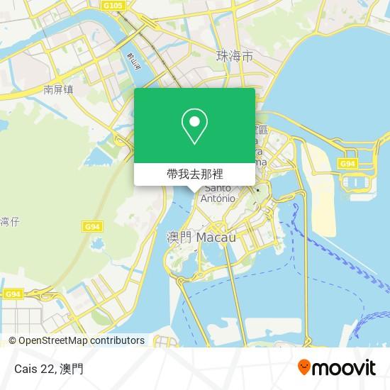 Cais 22地圖