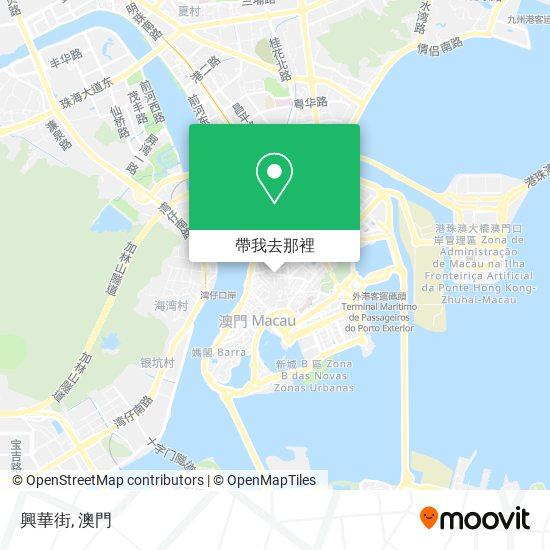 興華街地圖