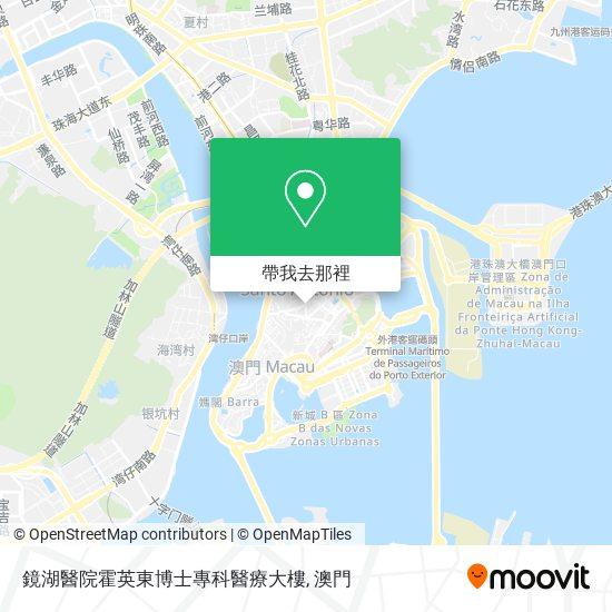 鏡湖醫院霍英東博士專科醫療大樓地圖