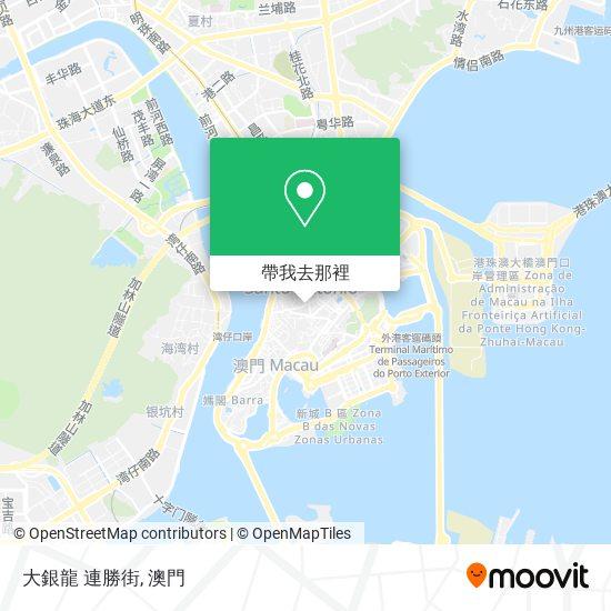 大銀龍 連勝街地圖