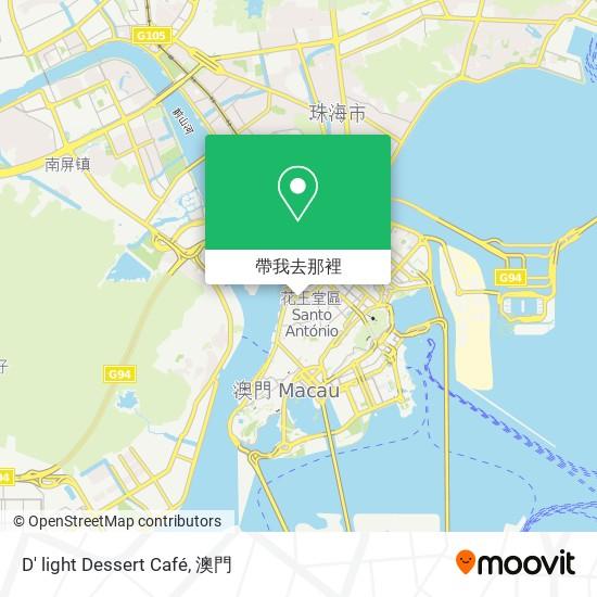 D' light Dessert Café地圖