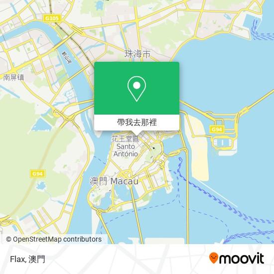 Flax地圖