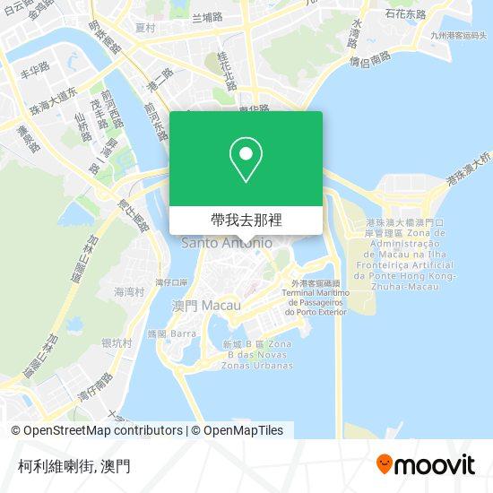 柯利維喇街地圖