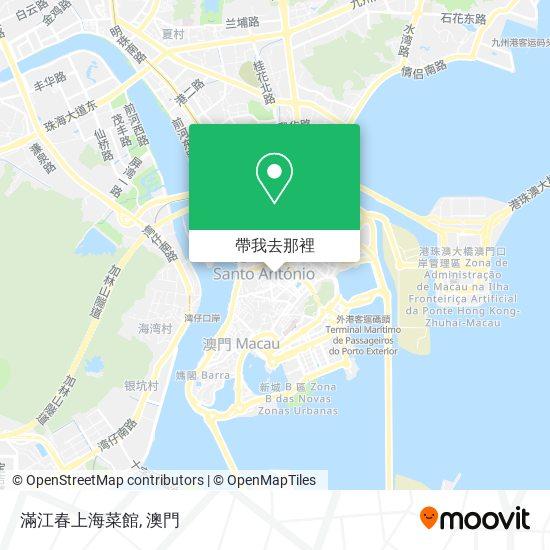 滿江春上海菜館地圖