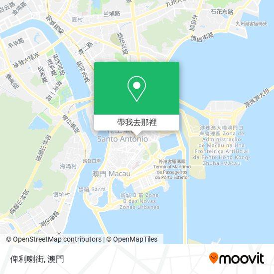 俾利喇街地圖