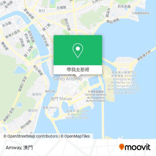 Amway地圖