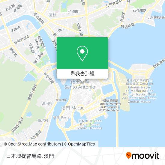 日本城提督馬路地圖