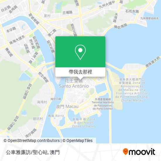 公車雅廉訪/聖心站地圖