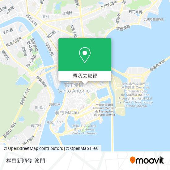 權昌新順發地圖