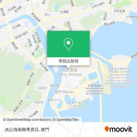 炎記海南雞專賣店地圖