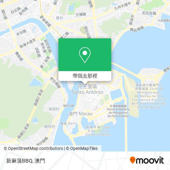 新麻蒲BBQ地圖