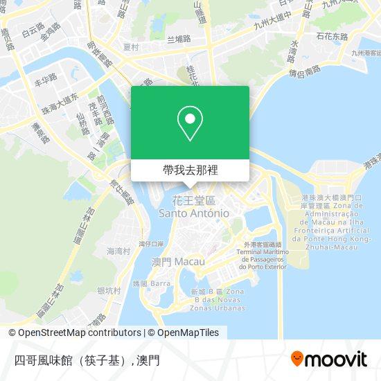四哥風味館(筷子基)地圖