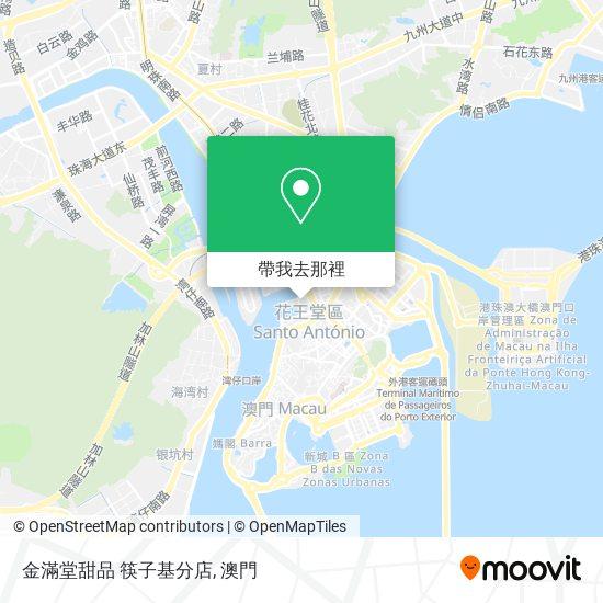 金滿堂甜品 筷子基分店地圖
