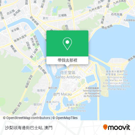 沙梨頭海邊街巴士站地圖