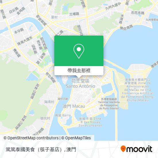 篤篤泰國美食(筷子基店)地圖