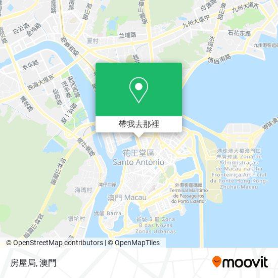 房屋局地圖