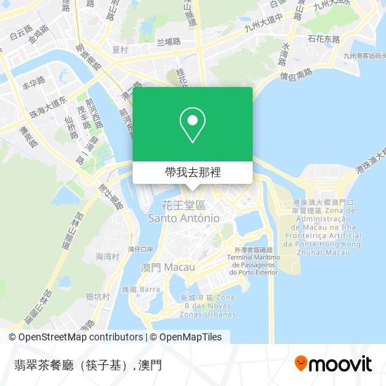 翡翠茶餐廳(筷子基)地圖