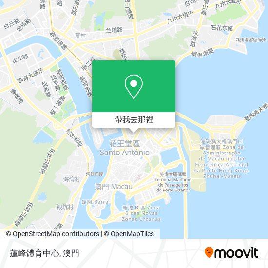 蓮峰體育中心地圖