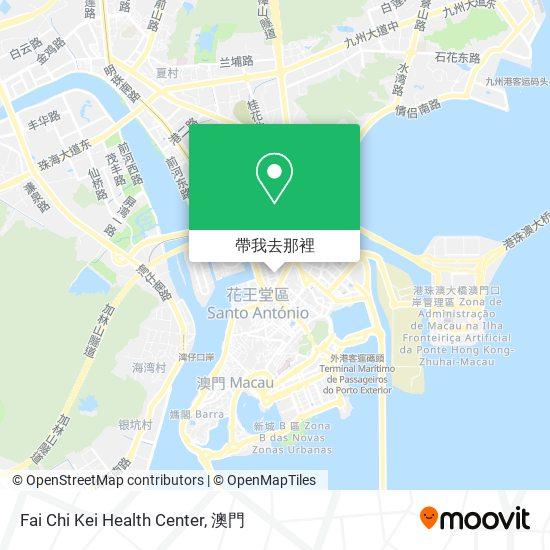 Fai Chi Kei Health Center地圖