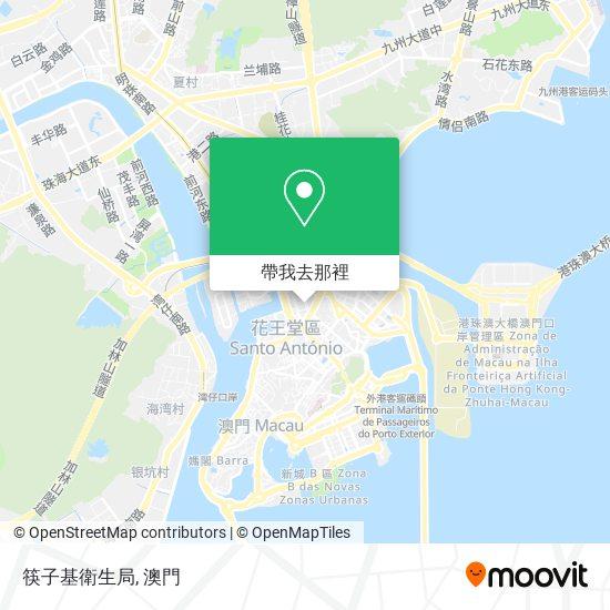 筷子基衛生局地圖