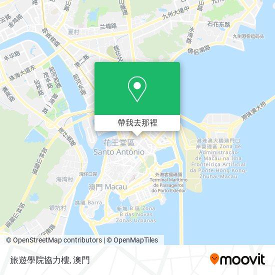 旅遊學院協力樓地圖