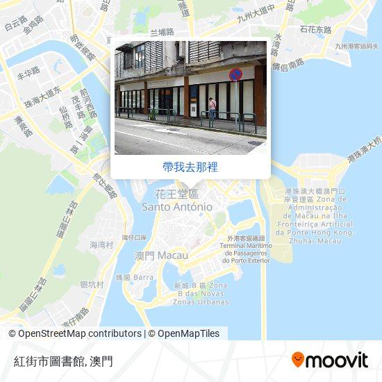 紅街市圖書館地圖