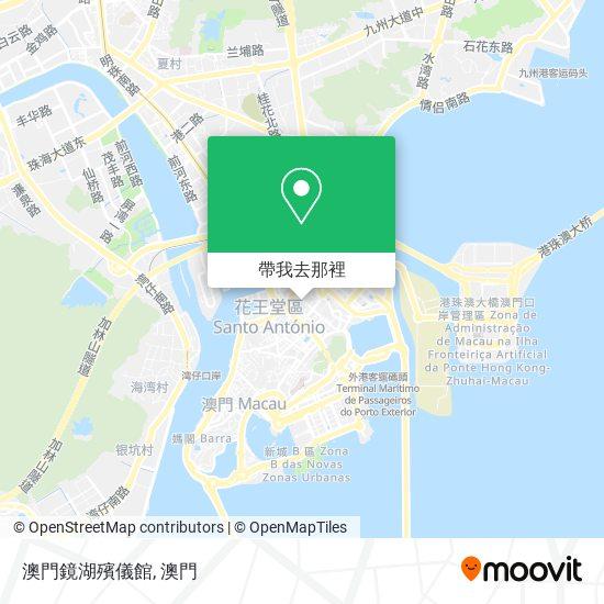澳門鏡湖殯儀館地圖