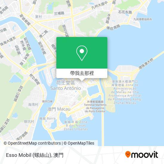 Esso Mobil (螺絲山)地圖