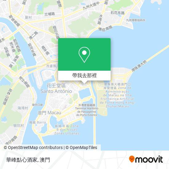 華峰點心酒家地圖