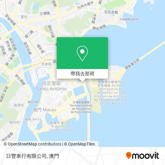 日豐車行有限公司地圖