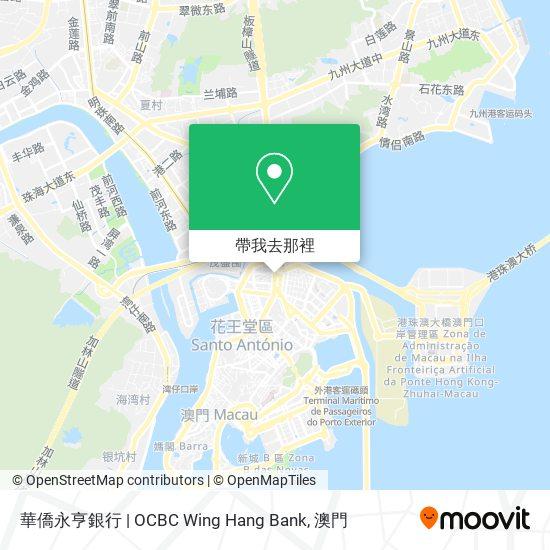 華僑永亨銀行 | OCBC Wing Hang Bank地圖