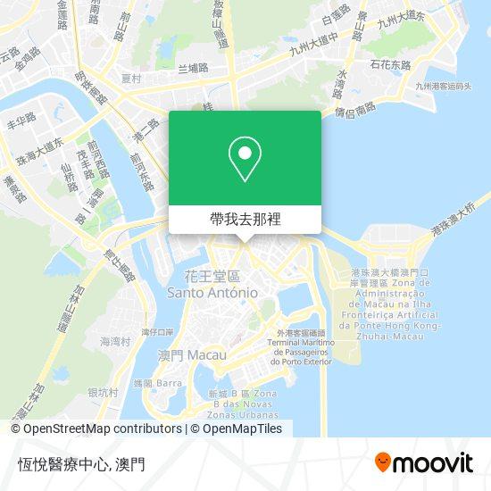 恆悅醫療中心地圖